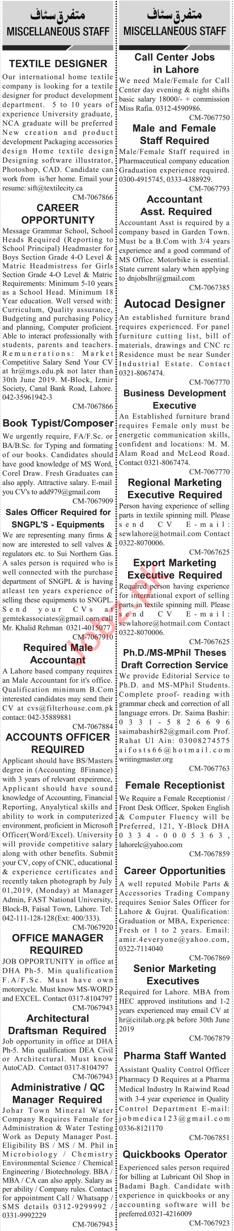 Jang Sunday Classified Ads 14th July 2019 for Multiple Staff