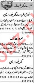 Dunya Sunday Classified Ads 14th July 2019 for House Staff