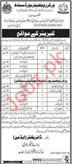 Workers Welfare Board Jobs 2019 For Karachi