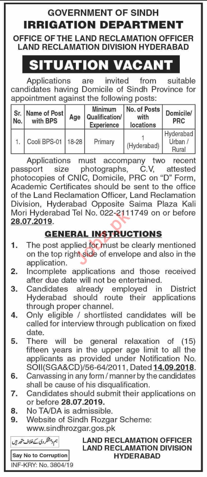 Land Reclamation Division Hyderabad Jobs 2019