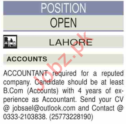 Accountant Jobs Career Opportunity in Lahore