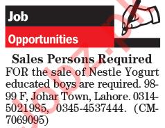 Nestle Pakistan Jobs 2019 for Sales Person