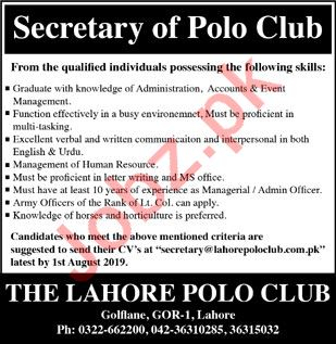 The Lahore Polo Club Jobs 2019 for Secretary