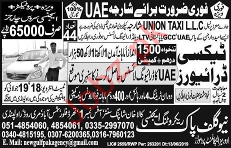 Taxi Driver Jobs Open in UAE