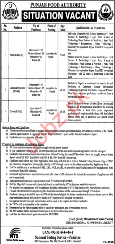 Punjab Food Authority Lahore Jobs 2019