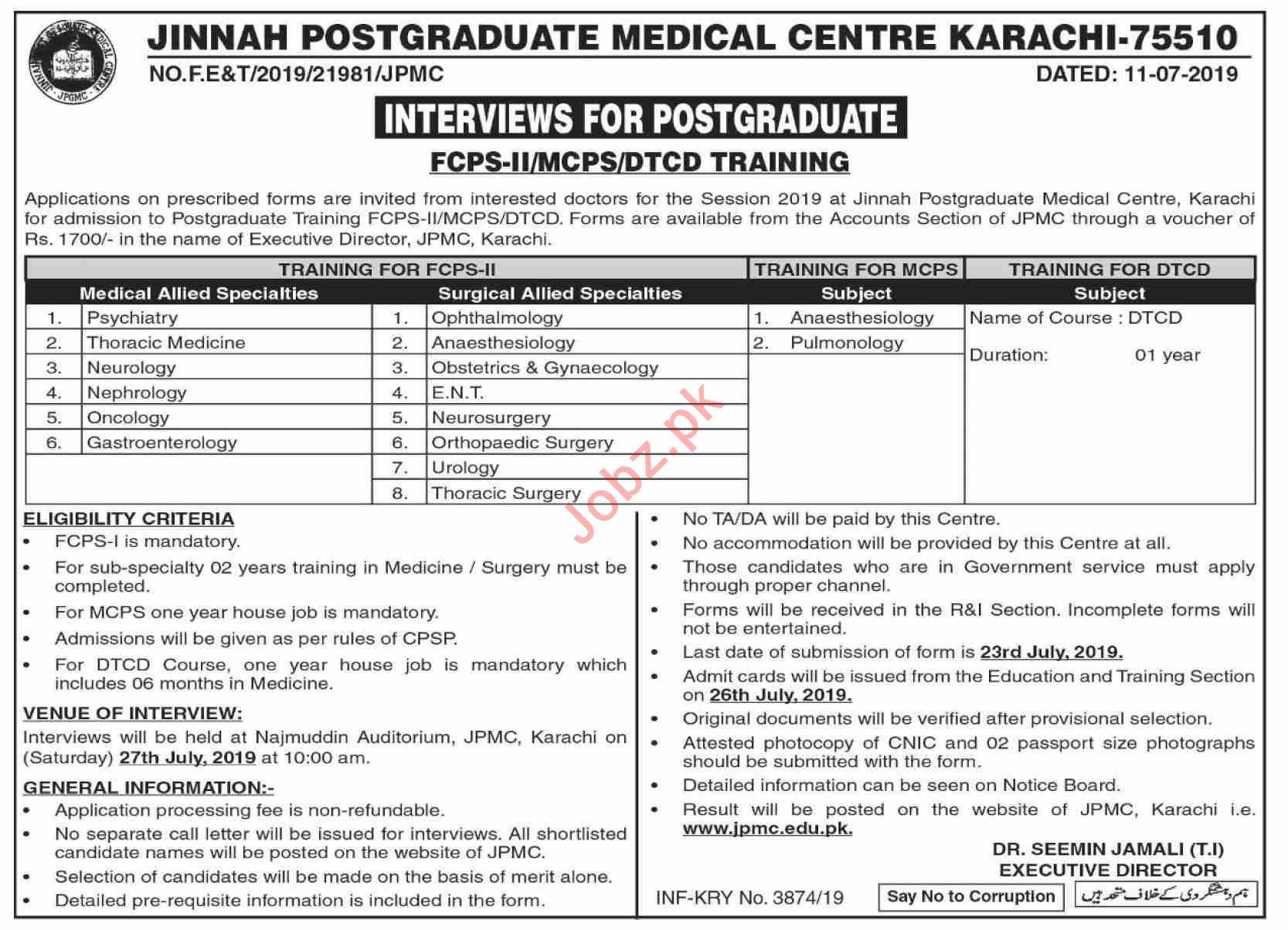 Jinnah Postgraduate Medical Centre Karachi Jobs 2019