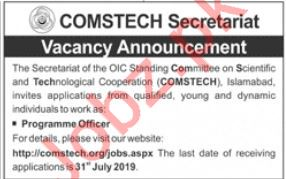 COMSTECH Secretariat Job 2019 in Islamabad