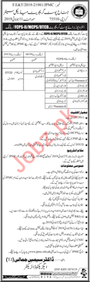 Jinnah Post Graduate Medical Center Walk In Interviews 2019