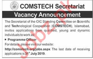 COMSTECH Secretariat Job 2019 For Islamabad