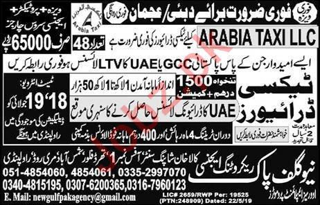 Arabia Taxi LLC Jobs 2019 For Ajman & Dubai UAE