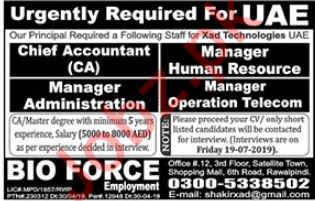XAD Technology Company Jobs 2019 in UAE