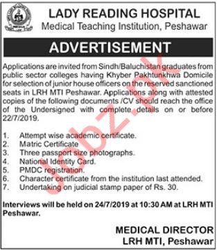 Lady Reading Hospital LRH MTI Jobs For House Officers