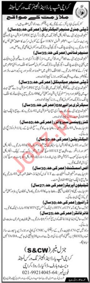 Karachi Shipyard and Engineering Works Limited Jobs 2019