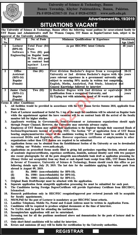 University of Science & Technology Jobs 2019 in Bannu KPK