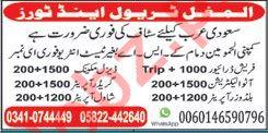 Al Mughal Travel & Tours Company Jobs in Saudi Arabia