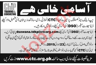 Chip Training & Consulting Pvt Limited Jobs in Waziristan