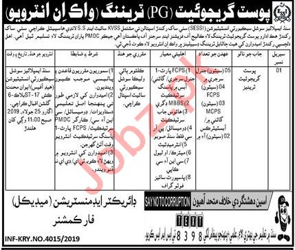 Sindh Employees Social Security Institution SESSI Jobs 2019