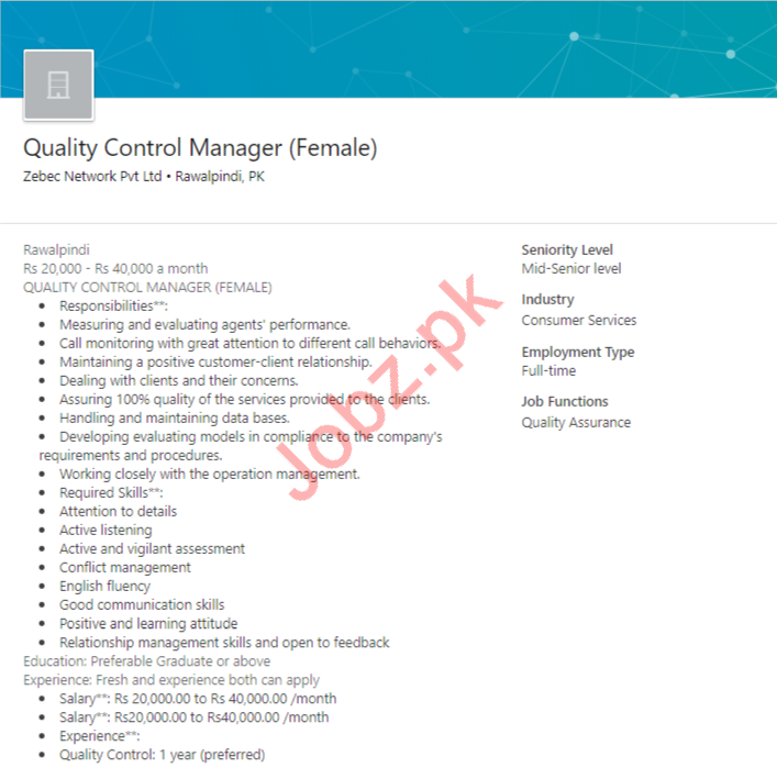 Quality Control Manager Job in Rawalpindi