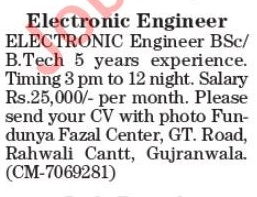 Electronic Engineer Jobs 2019 in Gujranwala