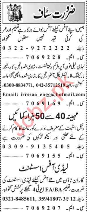 Telephone Operator & Office Assistant Jobs 2019