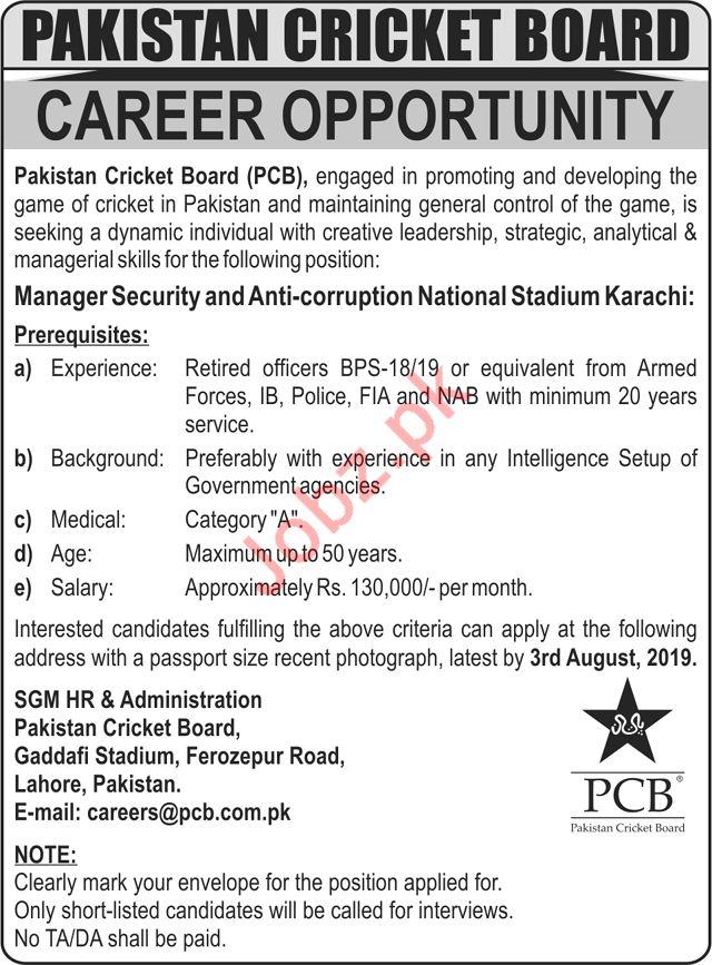 Pakistan Cricket Board Karachi Job 2019