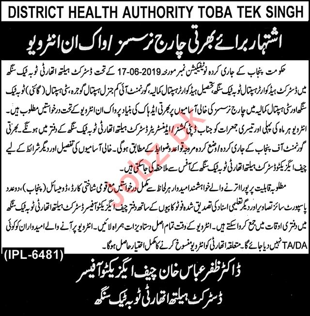 District Health Authority Toba Tek Singh Jobs 2019