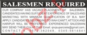 Salesman Job in Islamabad