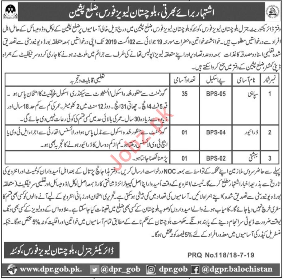 Balochistan Levies Force Quetta Jobs 2019