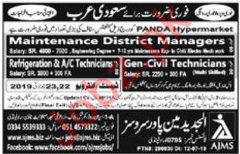 Maintenance Manager Civil Technician Jobs in Saudi Arabia
