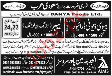 HTV Driver Labor Jobs in Saudi Arabia