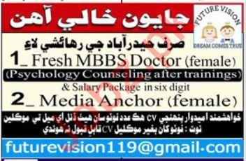 MBBS Doctor Media Anchor Jobs in Hyderabad