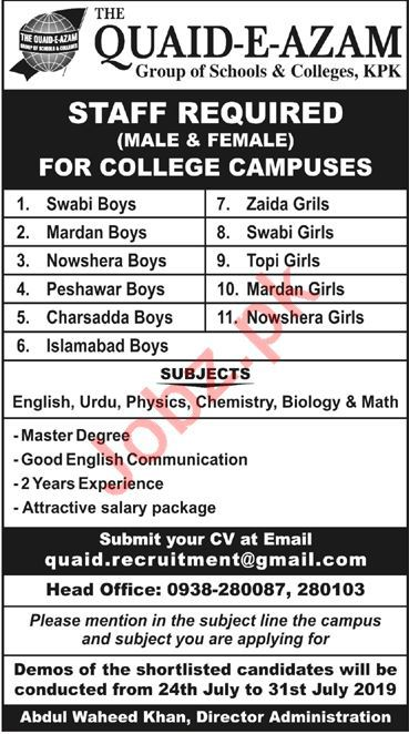 Quaid e Azam Group of Schools & Colleges KPK Jobs 2019