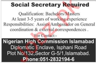 Social Secretary Job 2019 in Islamabad