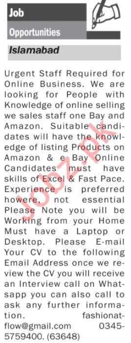 Sales Staff Jobs 2019 in Islamabad