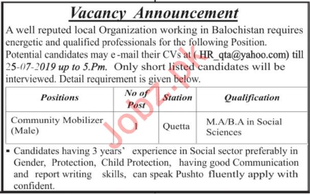 Community Mobilizer Job 2019 in Quetta Balochistan