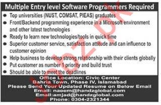 Software Programmers Jobs 2019 in Islamabad
