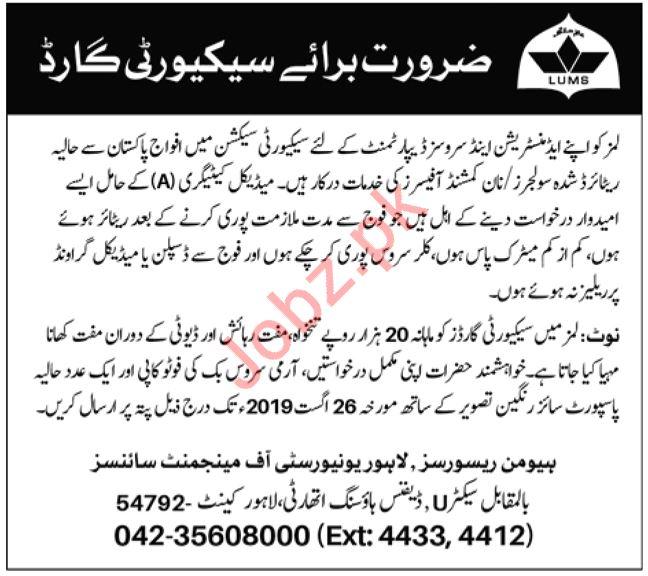 Lahore University of Management Sciences LUMS Jobs 2019