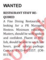 Restaurant Staff Job 2019 in Lahore