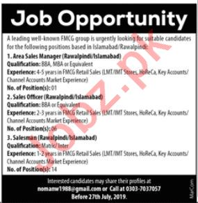 Area Sales Manager & Sales Officer Jobs 2019