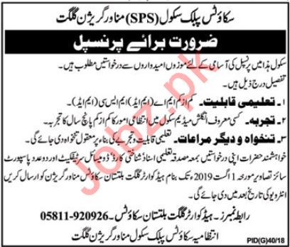 Scouts Public School SPS Job For Principal in GB