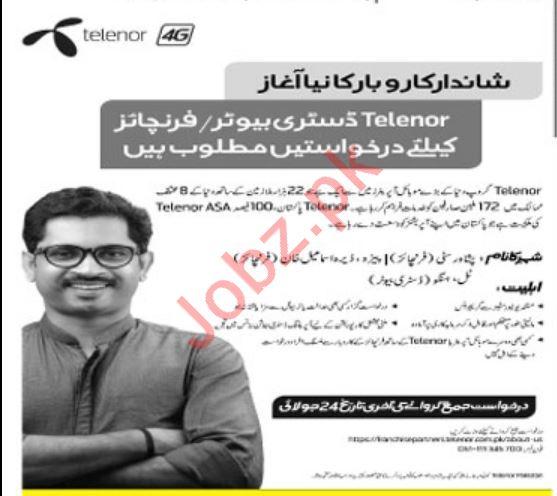 Telenor Franchises Jobs in Peshawar, DI Khan & Hangu KPK