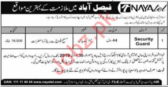 Nayatel Pvt Limited Jobs 2019 For Security Guards