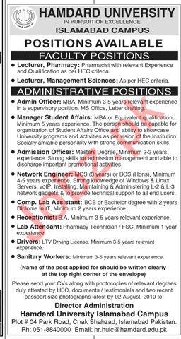 Hamdard University Islamabad Campus Jobs 2019