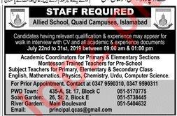 Allied School Quaid Campus Islamabad Jobs 2019