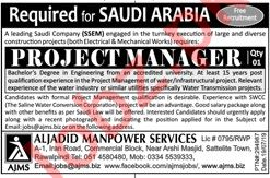 Project Manager Jobs 2019 in Saudi Arabia