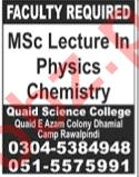 Quaid Science College Dhamial Camp Rawalpindi Jobs 2019