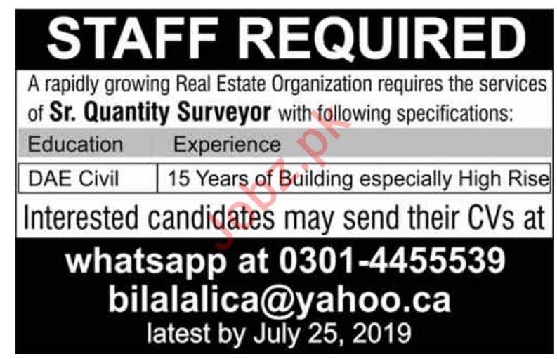 Quantity Surveyor Job 2019 in Lahore