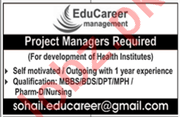 Educareer Management Islamabad Jobs for Project Manager