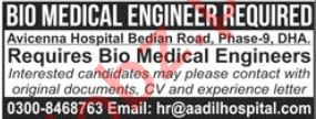 Aadil Hospital Lahore Jobs for Bio Medical Engineer