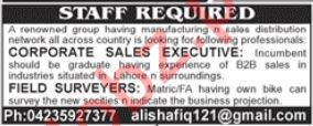 Corporate Sales Executive & Field Supervisor Jobs 2019